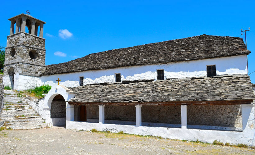 Apolonia church