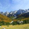 albanian nature